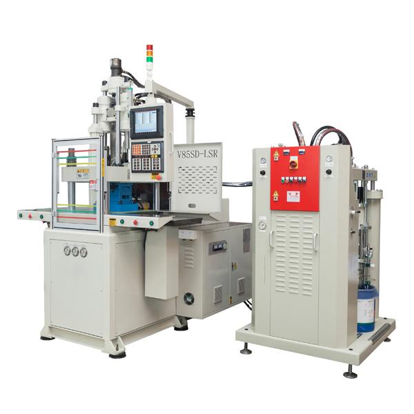 硅胶注射成型机